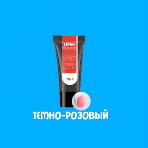 """Polygel - Акригель """"Lidan"""" (темно-розовый), 30 гр."""