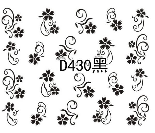 Наклейки черные, № D430