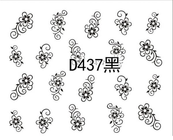 Наклейки черные, № D437