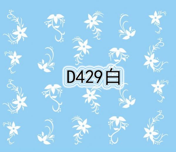 Наклейки белые, № D429