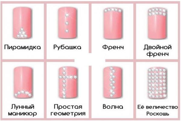 """Стразы Сваровски """"CRYSTAL - SS10"""" - 2,9 мм (в наборе 1400 штук)"""