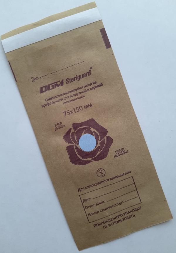 "Пакет из КРАФТ-БУМАГИ для стерилизации ""DGM Steriguard"", 75*150 мм"