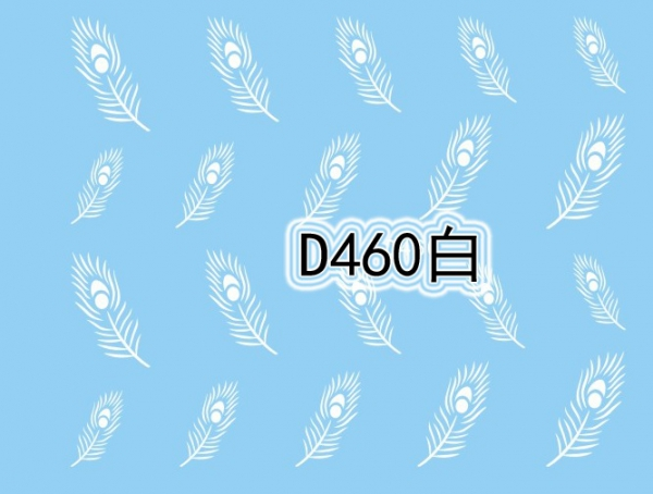 Наклейки белые, № D460