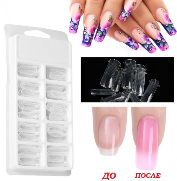 Верхние формы для наращивания ногтей / 100 штук