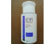 """Жидкость для удаления лака """"EVI"""" (с помпой), 150 мл."""