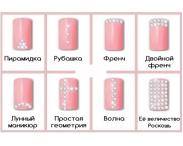 """Стразы Сваровски """"CRYSTAL - SS8"""" - 2,5 мм (в наборе 1400 штук)"""