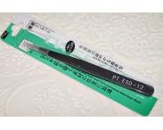 Прямой пинцет (черная ручка)